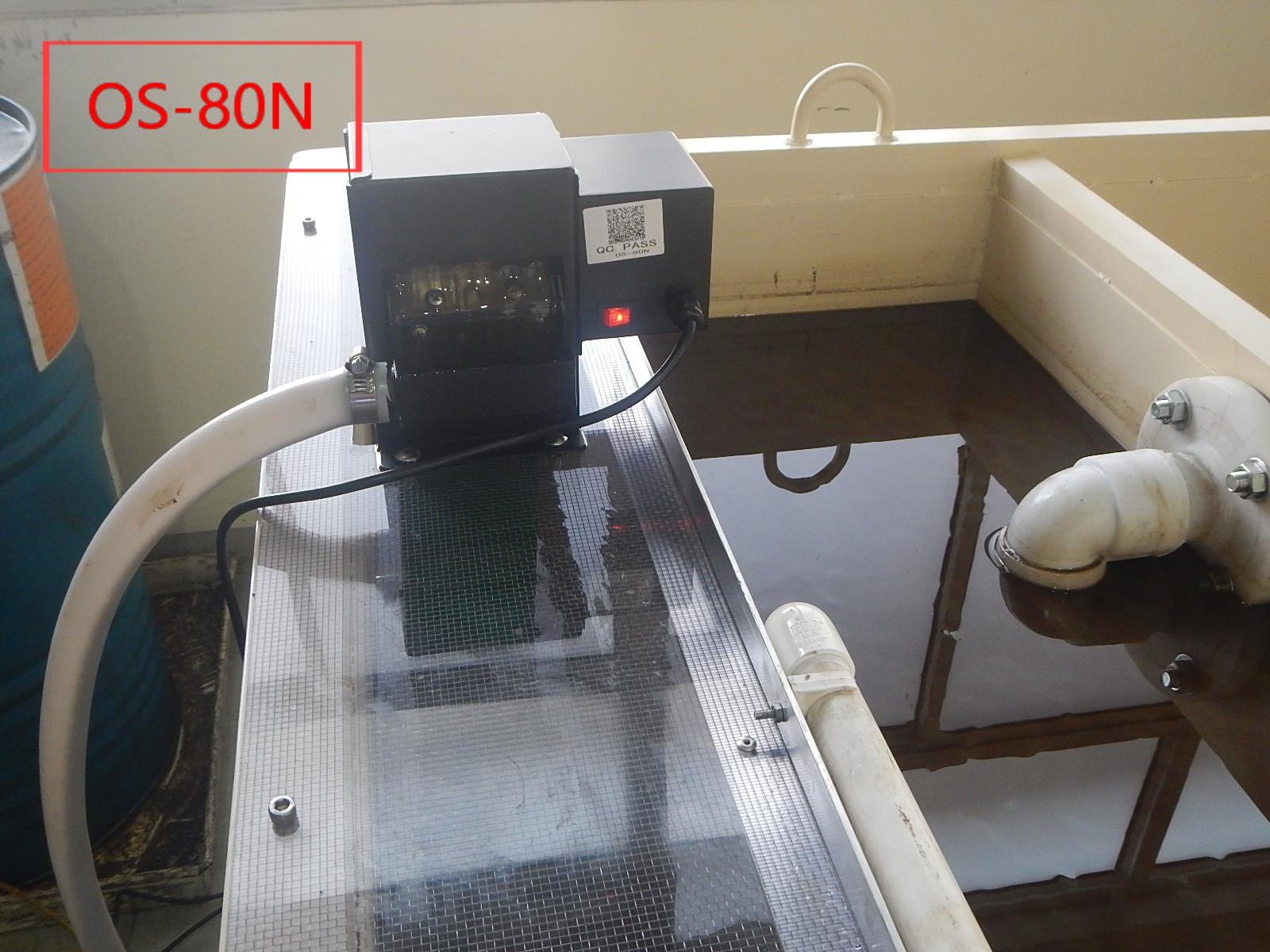 OS-80N现场照